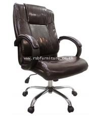 เก้าอี้ผู้บริหารหนังสีน้ำตาล ดีไซน์ทันสมัย รหัส 2042