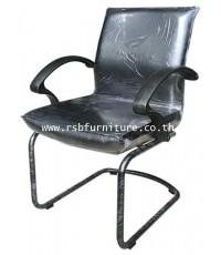 เก้าอี้สำนักงาน เก้าอี้ทำงาน รุ่น 174 ขาเหล็ก ตัว C