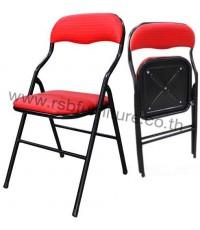 เก้าอี้พับเบาะ รุ่น 539 ราคาส่ง