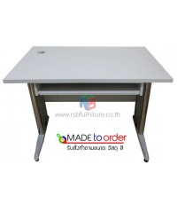 โต๊ะคอมพิวเตอร์ 80 cm ถาดคีย์บอร์ด ขาเหล็กปั้มเงา เมลามีน รหัส 2224