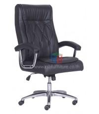 เก้าอี้ผู้บริหารหนัง พนักพิงกระดุม ระบบ POCKET SPRING รหัส 2308