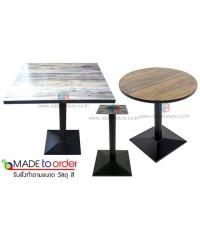 โต๊ะคาเฟ่สไตล์ MODERN W80XD80CM รหัส 2668