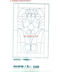 DIY เหล็กดัดลายที่ 20 (Window curved steel No.20)