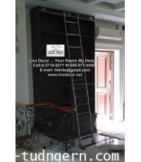 บันไดชั้นหนังสือรุ่นมินิ LD-F438 รุ่น Mini (Stainless Steel Ladder Bookshelf – MINI Model)