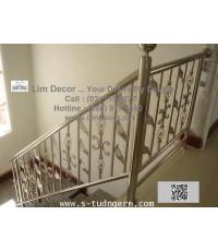 DIY ราวบันไดสแตนเลส No. LD-B011 Stainless Steel Railing / Banister No. LD-B011