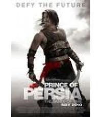 Prince of Persia  พากษ์ไทย ไม่มีซับ