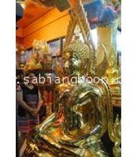 พระพุทธชินราช หน้าตัก 50 นิ้ว