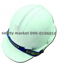 หมวกนิรภัย Antinoc