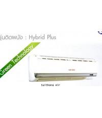 เครื่องปรับอากาศไซโก เดนจิ รุ่น Hybrid plus