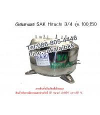 ถังปั๊มน้ำสแตนเลส SAK Hitachi 3/4 รุ่น 100,150