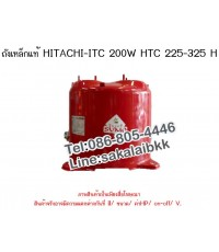 ถังเหล็กแท้ MITSUBISHI 200W HTC 225-325 H