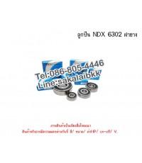 ลูกปืน NDX 6302 ฝายาง