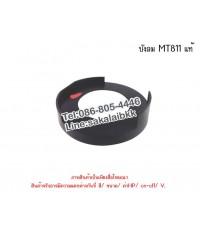 บังลม MT811 แท้