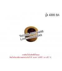 บู๊ซ 4300 BA
