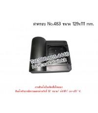 ฝาครอบ No.483 ขนาด 129x111 mm.
