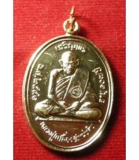 เหรียญเจริญพรบน หลวงปู่เปลื้อง เนื้อทองแดง