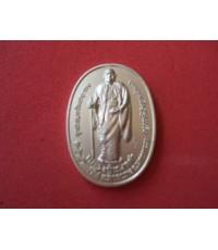 เหรียญชุบเงินรูปไข่หลังญาครูขี้หอม หลวงปู่เณรคำ