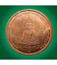 เหรียญทำน้ำมนต์องค์ปฐมต้น หลวงปู่ศรี มหาวีโร อธิษฐานจิต