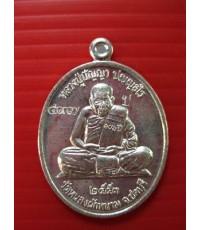 เหรียญต่อเส้นวาสนาดี หลังลายมือรุ่น 2 หลวงปู่ปัญญา วัดหนองผักหนาม จ.ชลบุรี  เนื้อเงิน