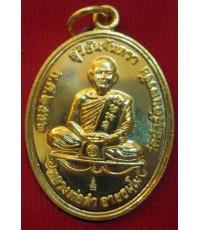 เหรียญสุริยันจันทรา หลวงพ่อดำ วัดป่ารัตนพรชัย มหาสารคาม เนื้อทองทิพย์