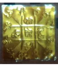แผ่นยันต์พระเวสสันดรประทานทรัพย์ เนื้อทองเหลือง