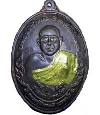 เหรียญหลังเต่ารุ่นมหาโภคทรัพย์118ปีหลวงปู่สิมพะลี เนื้อทองแดงกรรมการปัดทองอุดแร่เพิ่มพลังติดจีวรเกษา
