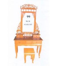 โต๊ะเครื่องแป้งไม้สัก  Code:0099