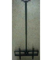 ขาแขวนทีวีแบบติดเพดานขนาด 30-64 นิ้ว รุ่น LCD-PLBR17
