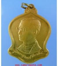 เหรียญในหลวงปี 2530