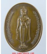 เหรียญพระพุทธสุริโยทัย
