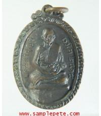 เหรียญพระมหาบุญมี เรวโต