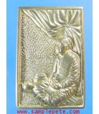 เหรียญหลวงปู่บุญหนา ภาวนาไตรมาส 49