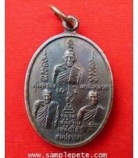 เหรียญหลวงปู่บัว,หลวงปู่ถิร,พระครูวิรัช