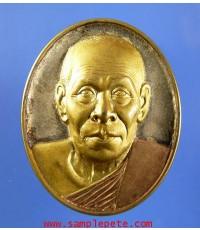 เหรียญหลวงปู่เสาร์ กันตสีโล