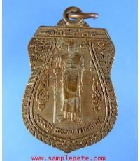 เหรียญยืนหลวงปู่พรหมมา เขมจาโร