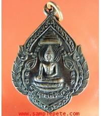 เหรียญพระพุทธหิรัญราช