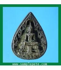เหรียญพระพุทธสิหิงส์