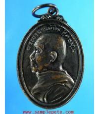 เหรียญพระอาจารย์ถิร ฐิตธัมโม