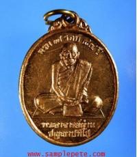 เหรียญหลวงปู่ผ่านครบ7รอบ