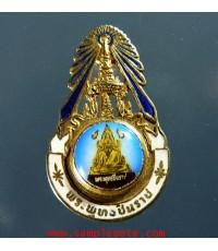 ล็อคเกตพระพุทธชินราช