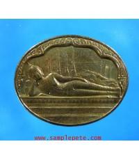 เหรียญพระนอนหลังภปร