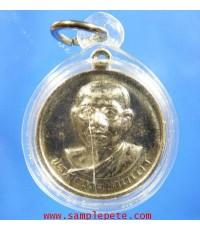 เหรียญหลวงพ่อฤาษีลิงดำ วัดท่าซุง