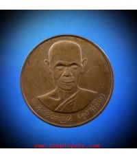 เหรียญหลวงพ่อพุธ ฐานิโย รุ่นฉลองอายุ75ปี