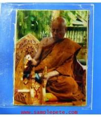 ภาพถ่ายหลวงปู่ตัด วัดชายนา เพชรบุรี