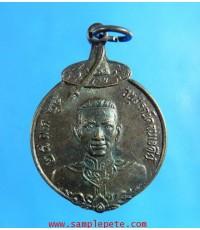 เหรียญพระนเรศวร ปี2525