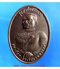 เหรียญสมเด็จพระนเรศวรและสมเด็จพระเจ้าตากสิน