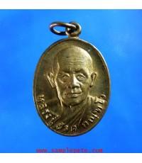 เหรียญหลวงพ่อฮวด วัดหัวถนนใต้