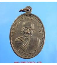 เหรียญหลวงพ่อเรียน วัดท่ากระเทียม เพชรบุรี
