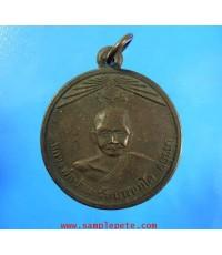 เหรียญหลวงพ่อปาน วัดบางนมโค ปี2518