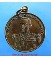 เหรียญกรมหลวงชุมพรเขตอุดมศักดิ์ รุ่นหลักเมืองชุมพร
